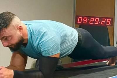 Australian man sets world mark, holds abdominal plank for 9.5 hours